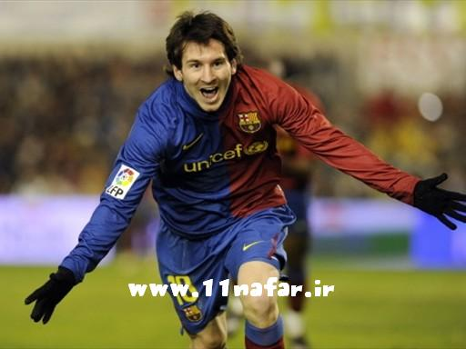 http://mh2008.persiangig.com/image/barcelona/messi/1/1011925_full-lnd.JPG